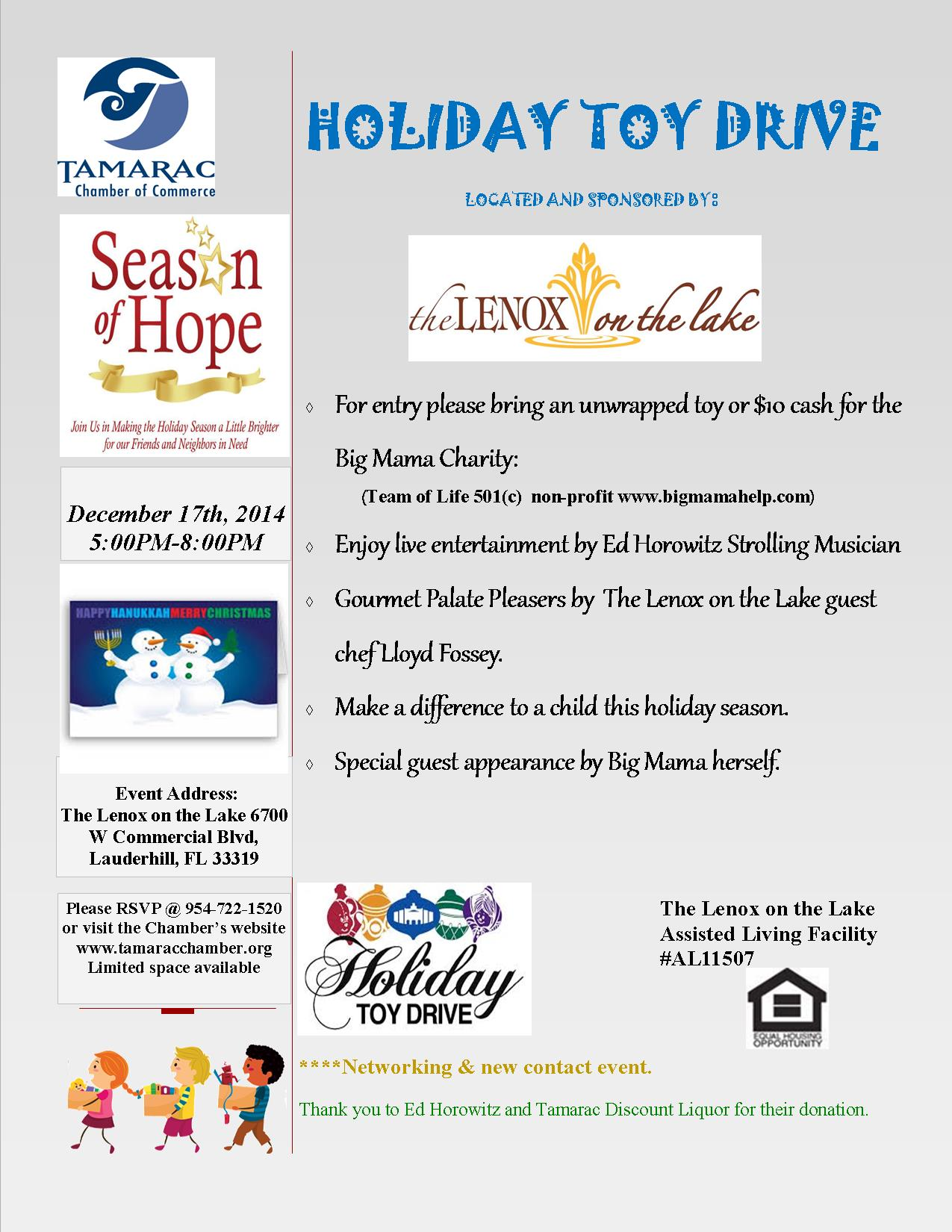 TOY DRIVE 6
