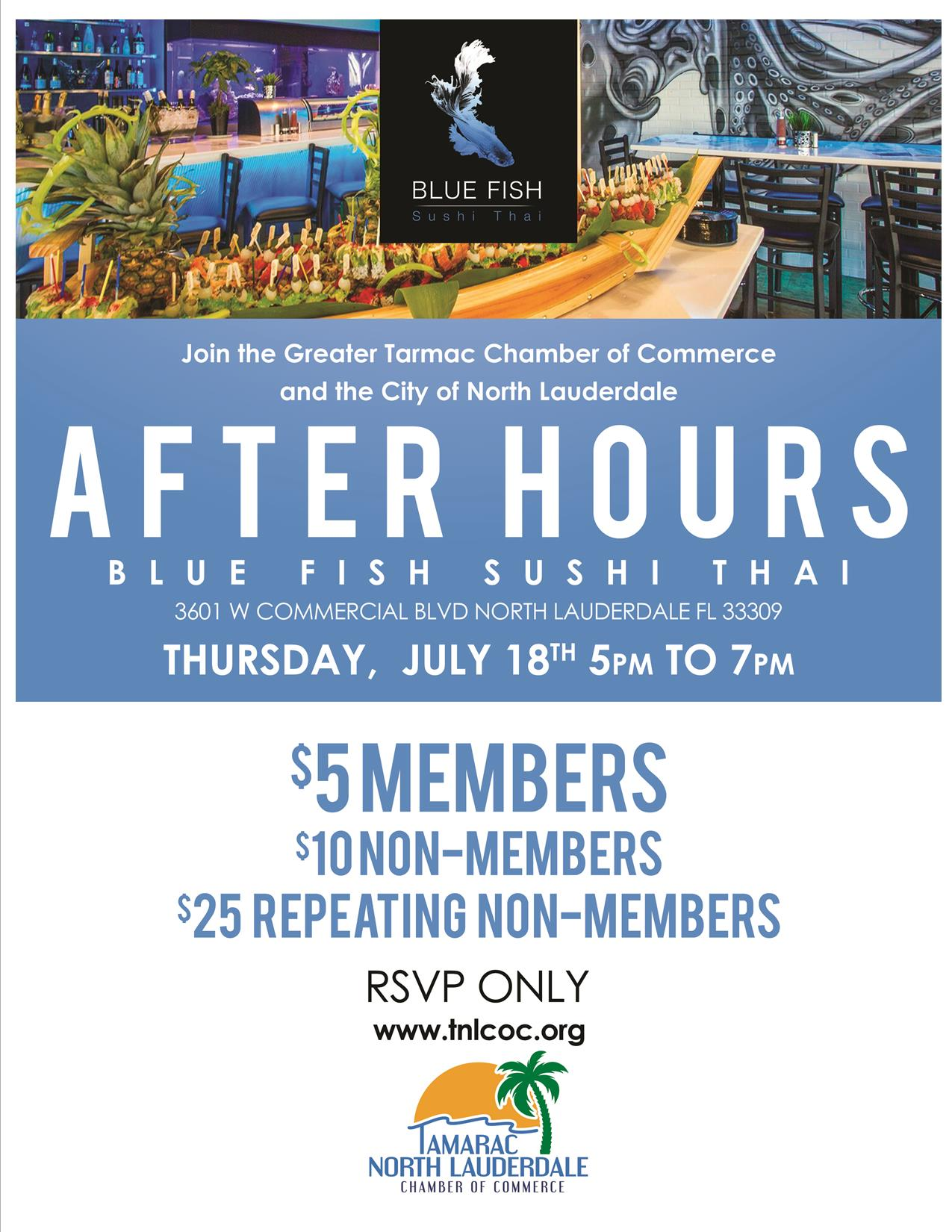 July After Hours